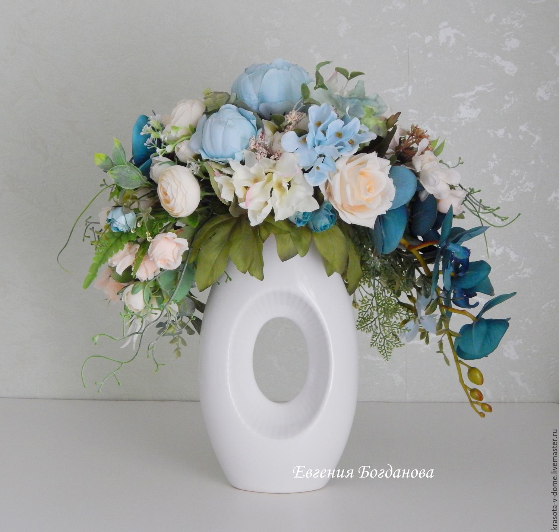 Interior arrangement floral arrangement in a vase shop beauty the reverse side of the composition reviewsmspy