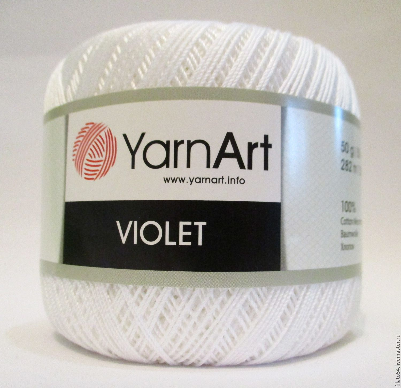 Violet, Yarn Art, Турция  цвет 1000 супербелый  Турецкая пряжа виолет ярн арт мерсеризованный хлопок