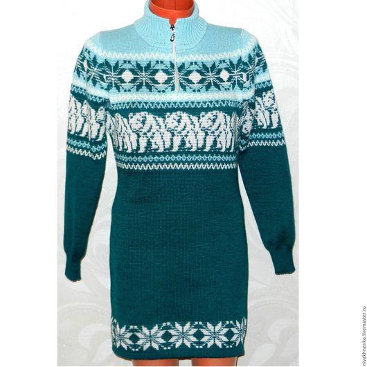 Кофты и свитера ручной работы. Ярмарка Мастеров - ручная работа. Купить Вязаное платье-свитер Белая медведица с норвежским орнаментом. Handmade.