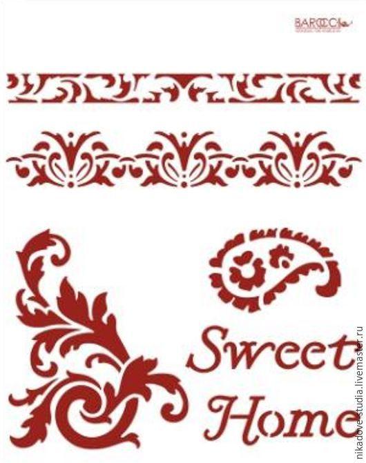 Декупаж и роспись ручной работы. Ярмарка Мастеров - ручная работа. Купить Sweet Home, орнаменты (Л-15) - трафарет barocci. Handmade.