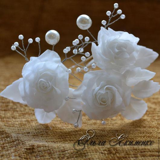 """Свадебные украшения ручной работы. Ярмарка Мастеров - ручная работа. Купить Шпильки свадебные """"Белые розы"""". Handmade. Шпильки для волос"""