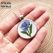 Украшения handmade. Livemaster - original item Pendant with flowers forget-me-nots in the jewelry resin. Handmade.