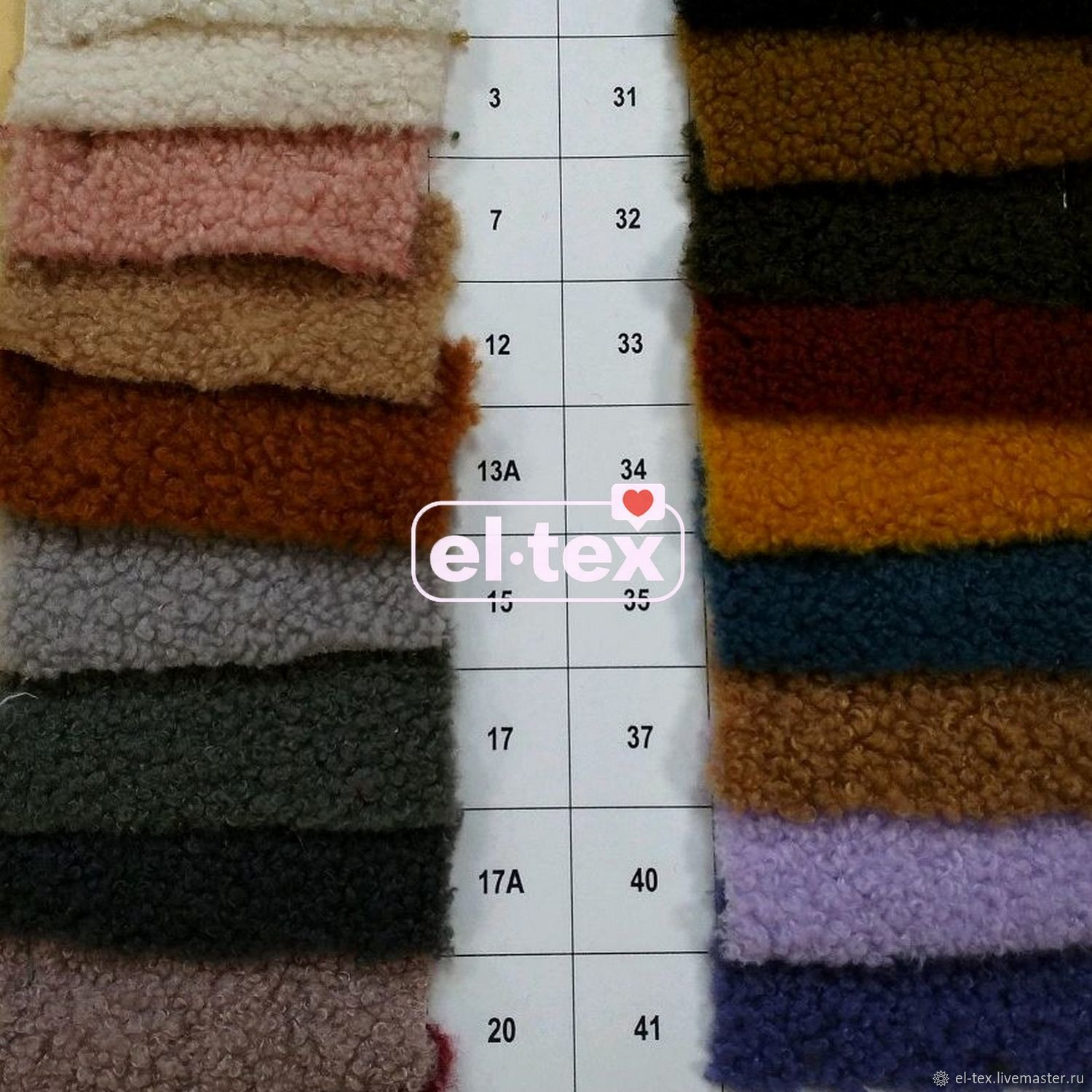 Artificial fur 'Small lamb' W4-025 from 0,5 m, Fabric, Moscow,  Фото №1