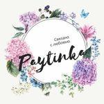 Paytinka - Ярмарка Мастеров - ручная работа, handmade